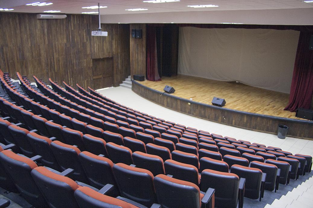 Auditorio Principal CUID