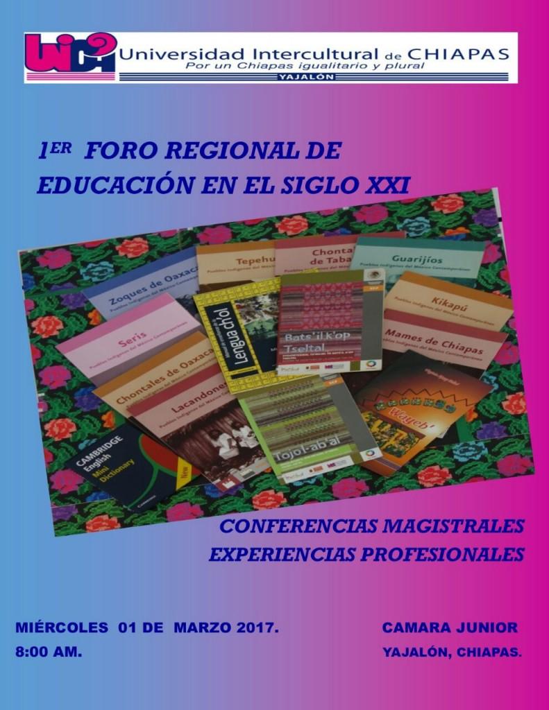 1er Foro Regional de Educación en el Siglo XXI